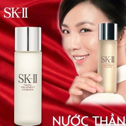 Nước thần SK-II Facial Treatment Essence 230ml