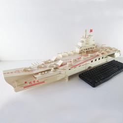 Mô hình tàu thuyền sân bay lắp gép
