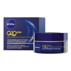 Kem dưỡng da chống nhăn - chống lão hóa Ban đêm Nivea Q10 Plus