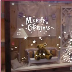 Merry Christmas và cây thông Noel trắng