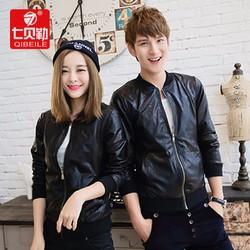 áo khoác cặp da đơn giản hàng chất lượng DMKC34