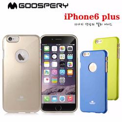Ốp lưng IPHONE 6S Plus, Dẻo, nhiều màu, hiệu MERCURY