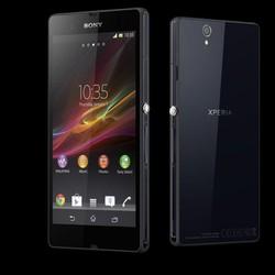 Sony Xperia Z  fullbox