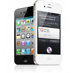 IPHONE 4S 16GB FULL BOX