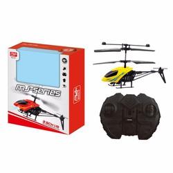 Máy bay trực thăng giá rẻ