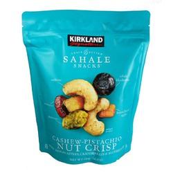 Hạt hỗn hợp - Sahale Snacks Kirkland 454g