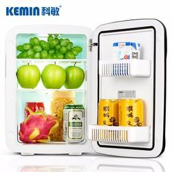 Tủ lạnh ô tô Kemin KM 15l