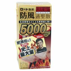 Thuốc uống giảm cân, giảm mỡ bụng Rohto 5000mg 264 viên của Nhật Bản