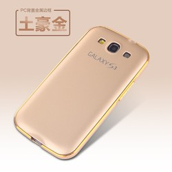 Ốp lưng  Samsung Galaxy S3 Perfect Protection