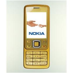 Điện thoại Nokia 6300 Gold - Bảo hành 6 tháng