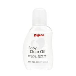 Dầu massage Baby oil Nhật Bản