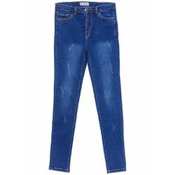 Quần Jeans Dài Ống Xước Mài Nữ Màu Xanh Nhạt