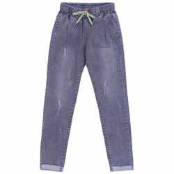 Quần Jeans Dài Ống Xước Cạp Chun Nữ Màu Xám