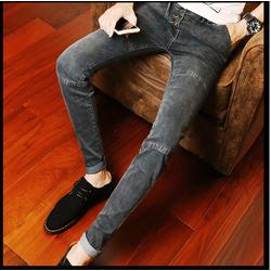 Quần Jeans nam bó phong cách Hàn Quốc