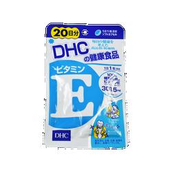 Viên uống giảm cân DHC 20 ngày