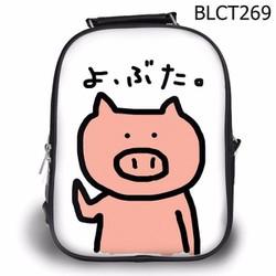 Balo Ipad - Học thêm - Đi chơi Heo nói tiếng Nhật - SBLCT269