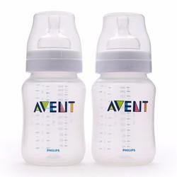 Bộ 2 Bình sữa bằng nhựa không có BPA Philips AVENT 260ml
