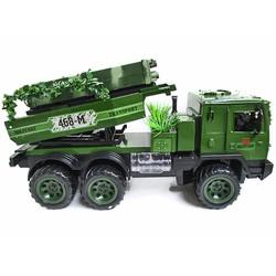 Xe điều khiển tải đạn quân đội