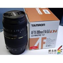 Ống kính Tamron 70~300mm f4.0-5.6 for Canon chính hãng BH 2 năm