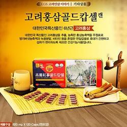Viên Hồng Sâm Nhung Linh Chi KGS Hàn Quốc