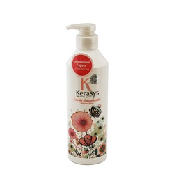 Dầu xả nước hoa Kerasys Lovely And Romantic Perfumed Rinse