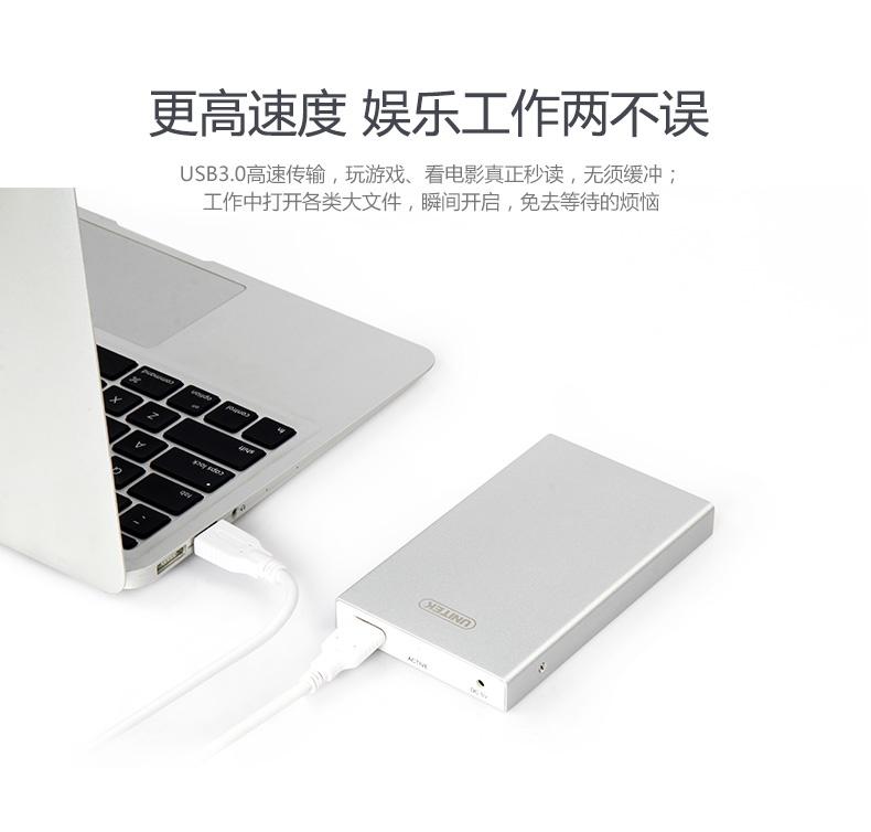 Hộp đựng Ổ cứng HDD Box 2.5 SATA chính hãng Unitek Y-3369SL 2