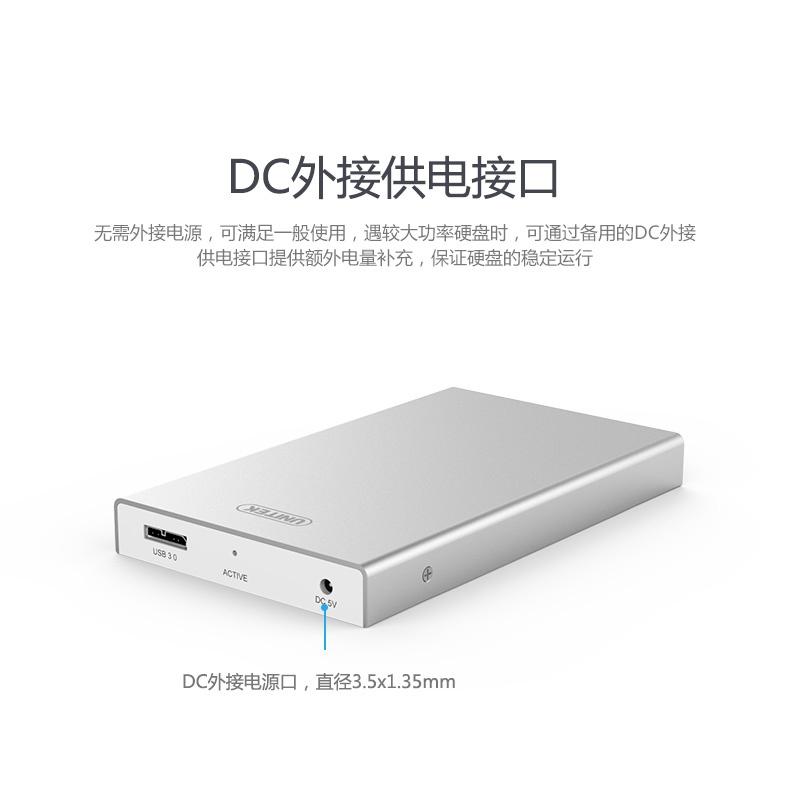 Hộp đựng Ổ cứng HDD Box 2.5 SATA chính hãng Unitek Y-3369SL 10