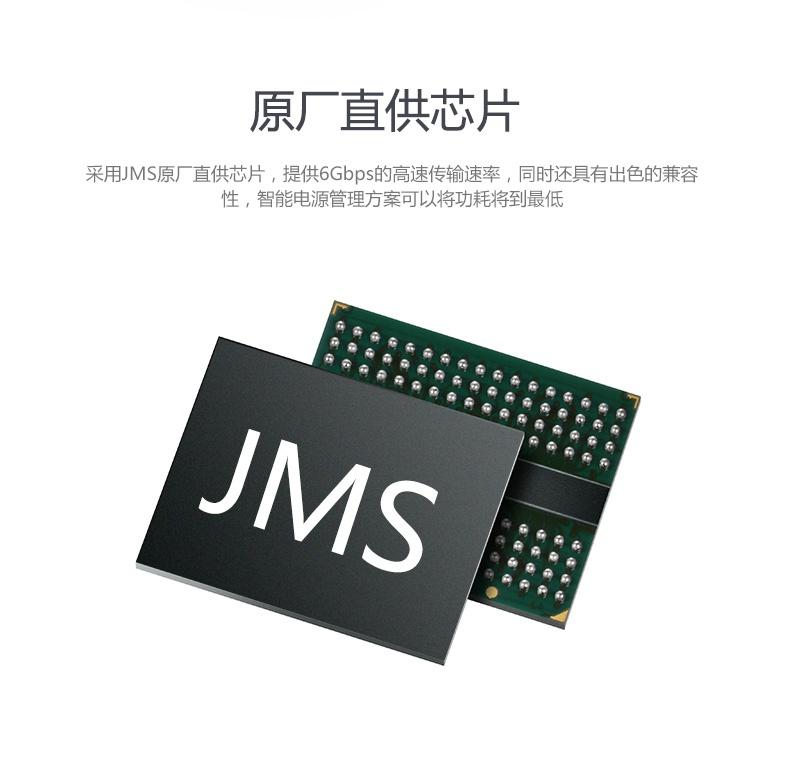 Hộp đựng Ổ cứng HDD Box 2.5 SATA chính hãng Unitek Y-3369SL 7