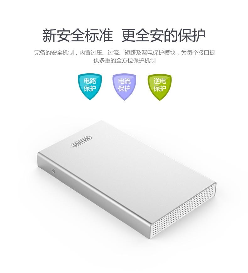 Hộp đựng Ổ cứng HDD Box 2.5 SATA chính hãng Unitek Y-3369SL 13