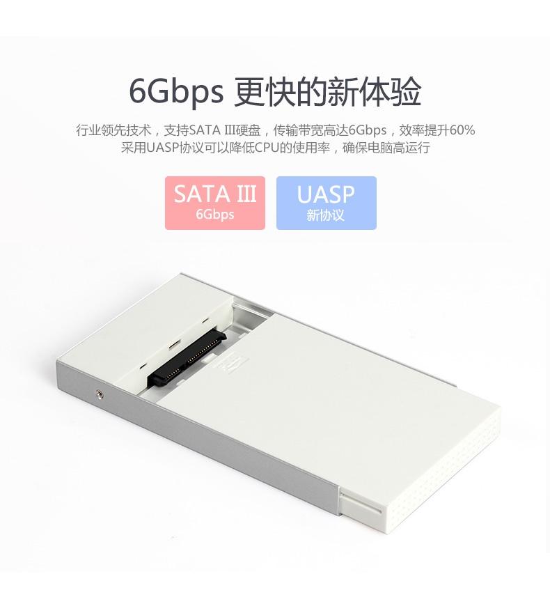 Hộp đựng Ổ cứng HDD Box 2.5 SATA chính hãng Unitek Y-3369SL 3