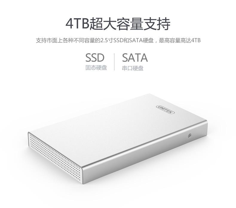 Hộp đựng Ổ cứng HDD Box 2.5 SATA chính hãng Unitek Y-3369SL 6