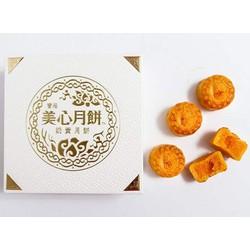 Bánh trung thu Meixin HongKong