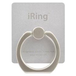 iRing giá đỡ điện thoại máy tính bảng cao cấp Phụ kiện cho bạn Silver