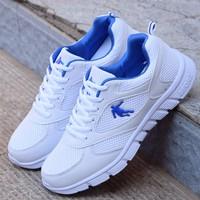 Giày thể thao nam Sportmax SGM9931BW - Màu trắng xanh