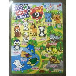 Bánh quy hình thú Matsunaga Nhật Bản