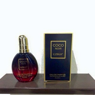 3 Chai Tinh dầu dưỡng tóc CocoEsl - dt19 thumbnail