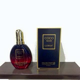 6 Chai Tinh dầu dưỡng tóc CocoEsl - dt20 thumbnail