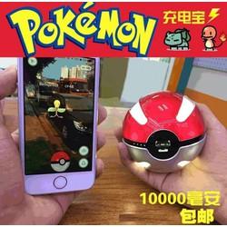 Pin Dự Phòng Pokemon 10.000 Mah - BH 12 Tháng
