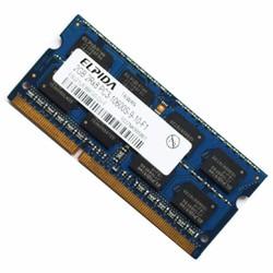 Ram Laptop 2Gb-DDR3 Epida