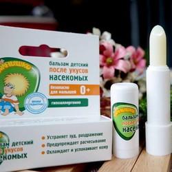 Son bôi nốt muỗi đốt và côn trùng cắn dành cho trẻ sơ sinh của Nga