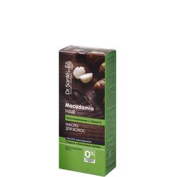 Tinh dầu phục hồi và bảo vệ tóc Macadamia Hair