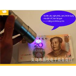 Đèn pin soi tiền giả