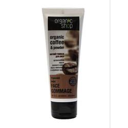 SỮA RỬA MẶT TẨY TẾ BÀO CHẾT Organic Coffee