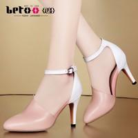 Giày cao gót phối 2 màu thời trang - LN615