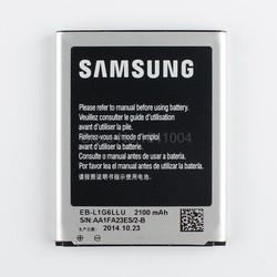 5 VIÊN PIN Galaxy S3, i9300, i747,… 2100 mAh