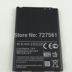 Pin điện thoại LG 44JH