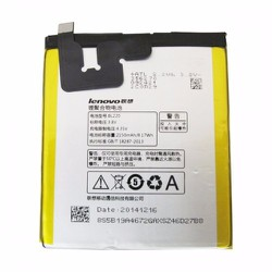 Pin Lenovo S850 BL220 - 2150mAh Original Battery