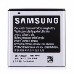 Pin Samsung M110S,SPH-D700, Vibrant,Vibrant T959, Samsung Focus