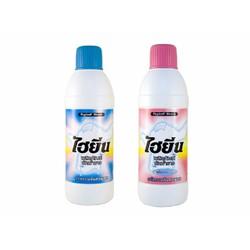 Nước tẩy quần áo trắng Hygiene 250ml-GS13