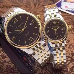 cặp đồng hồ tisot